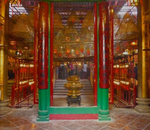 Image de l'entrée du temple
